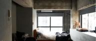 App van de week: Airbnb