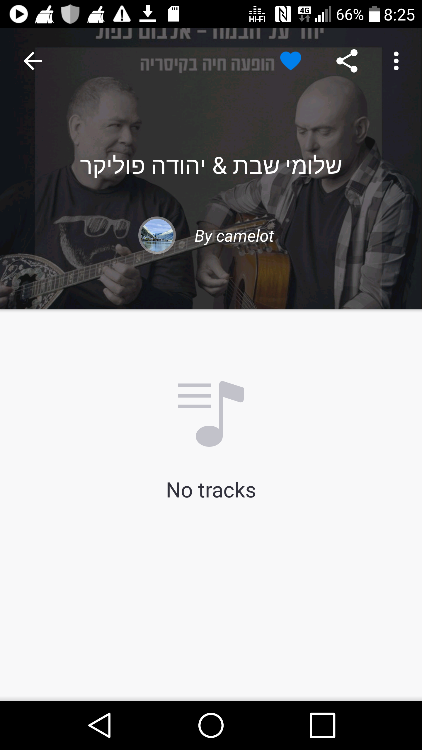 Suddenly song and albums not available in Israel | Deezer