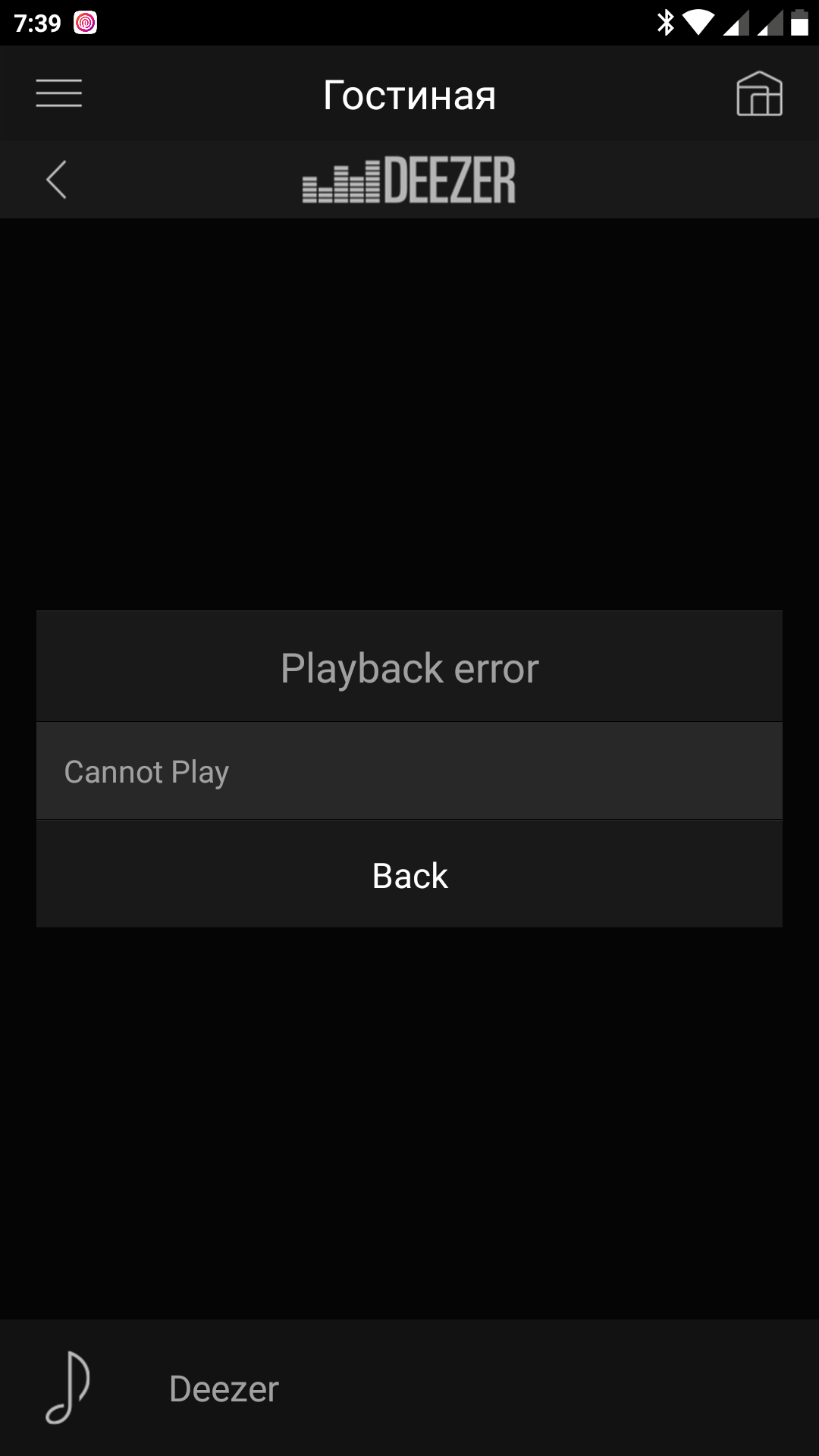 Errors on Onkyo | Deezer Community, bringing music lovers