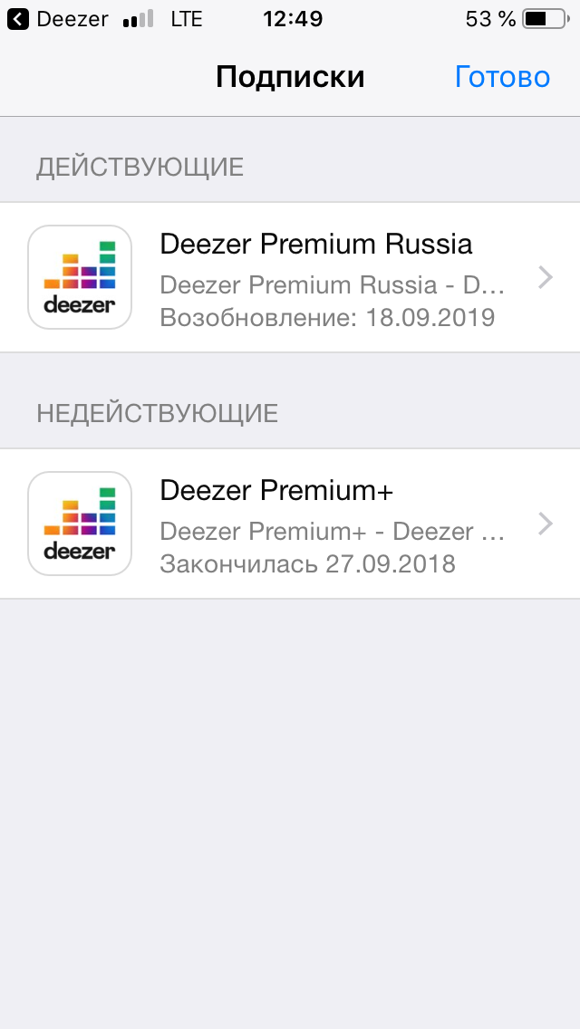 Itunes Payment - Account not upgraded | Deezer Community