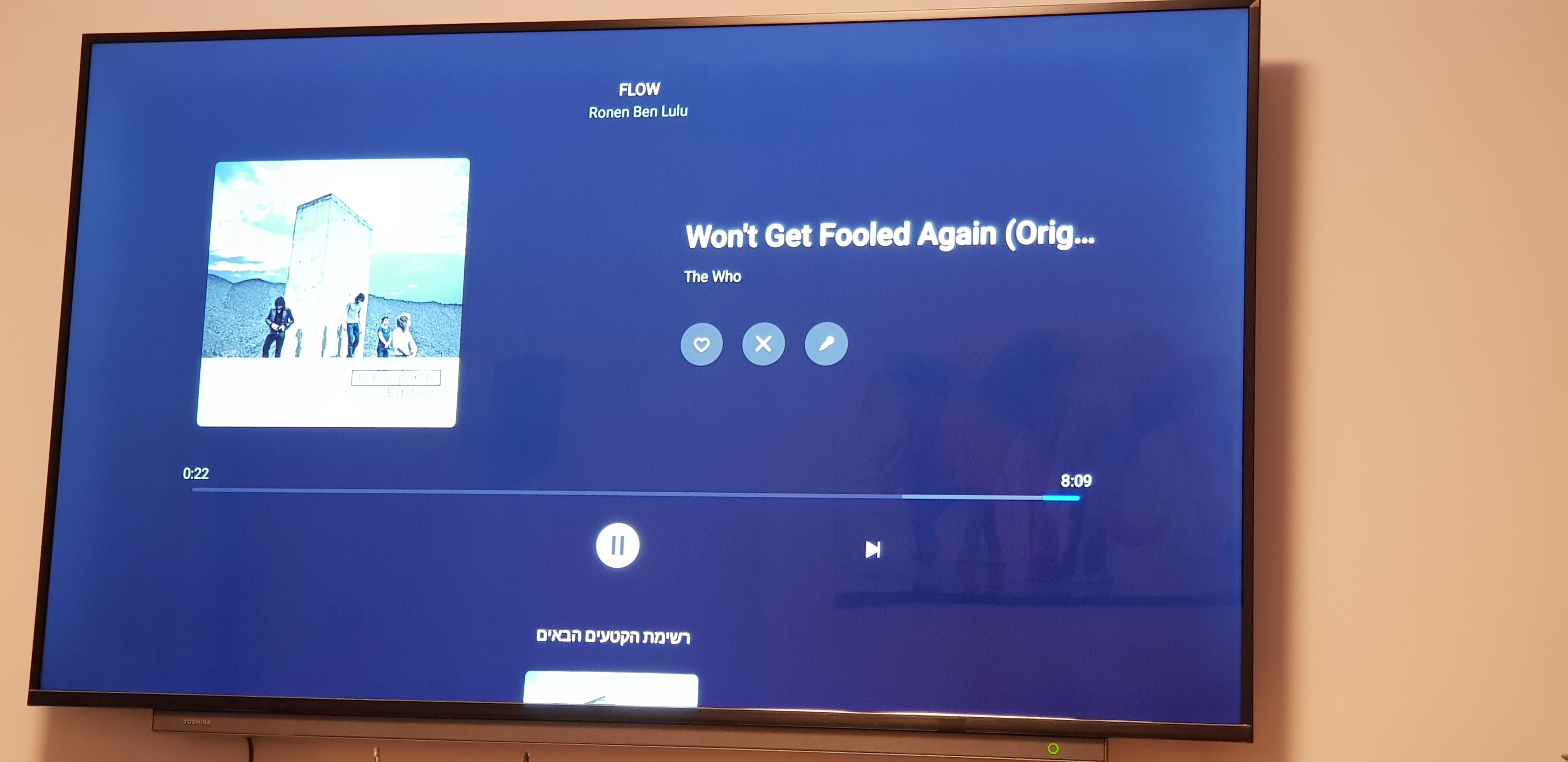 Deezer on androidtv stopped working properly | Deezer
