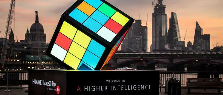 Did you see the giant AI-powered Rubik's cube?