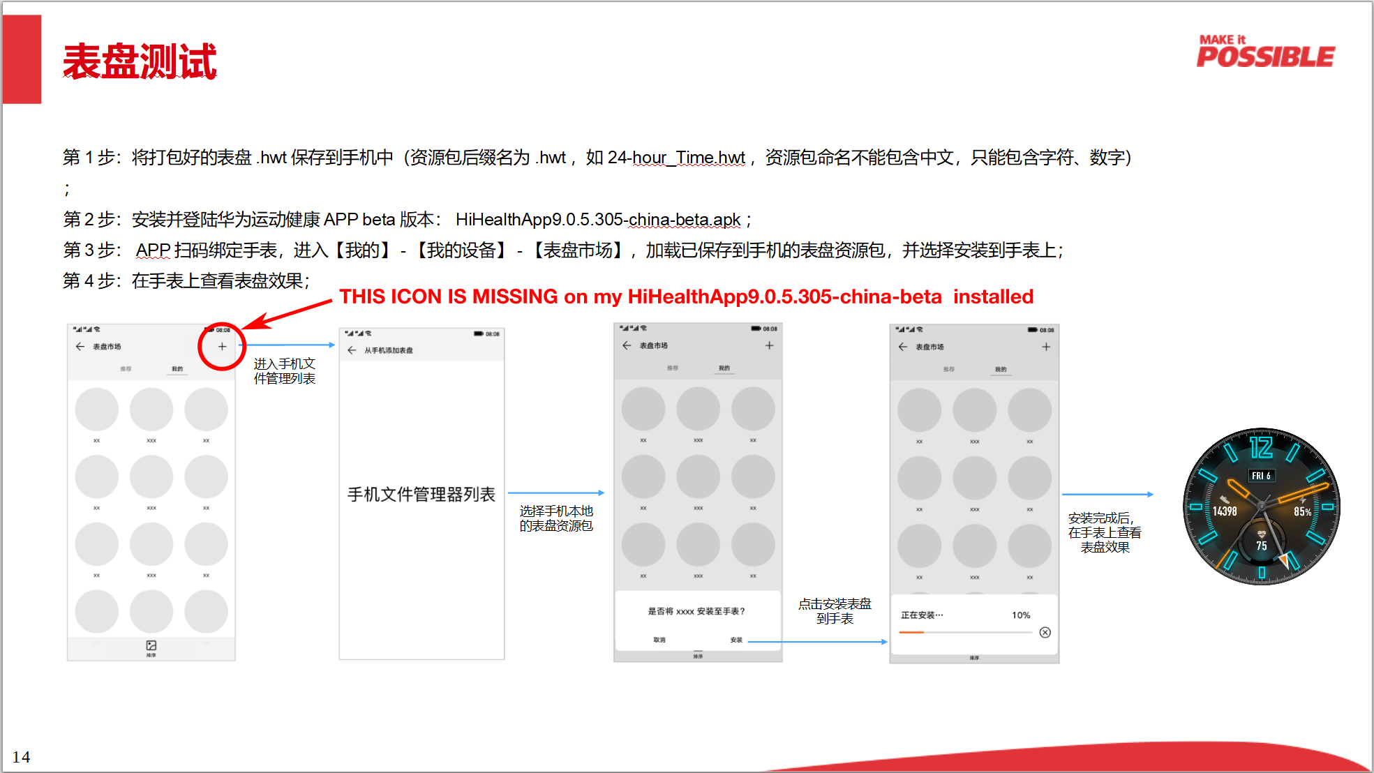 Huawei Beta Health App: New faces and links : Huawei