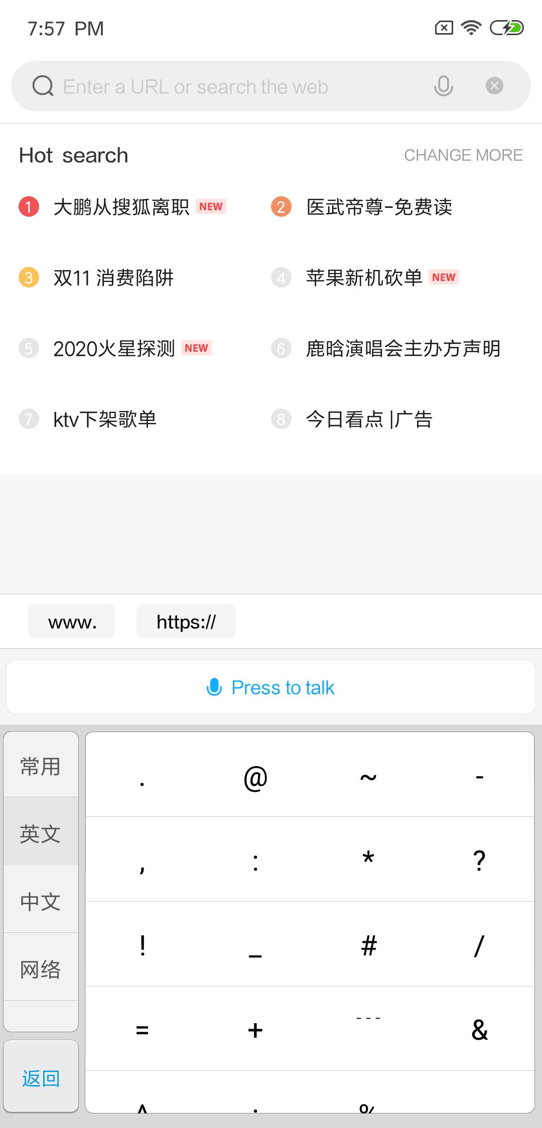Was Kaufe Ich Am Black Friday Der Test Des Xiaomi Mi8 Explorer