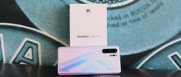 Huawei P30 Pro - Bewirb dich jetzt und sei der oder die erste Tester/in!