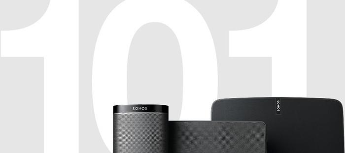 Sonos begynderguide - Sådan kommer du igang